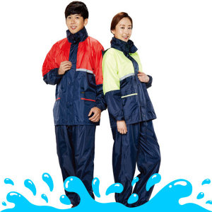 TK-R10-1 최고급안전우의 비옷 방수작업복 반사띠