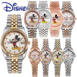 본사정품/디즈니 미키마우스 손목시계 패션시계