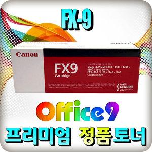 캐논 FX9 정품토너 MF4150 FX-9 MF4140 MF4270 L100