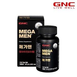 메가맨 멀티비타민 (90정) 45일분 택1