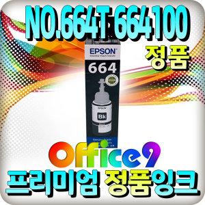 엡손 T664100 블랙 정품잉크 L100 L110 L200 L210 L30