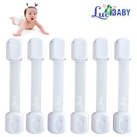 러브포베이비 잠금장치 유아 안전용품 6P 100%환불