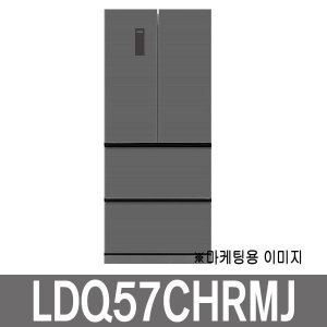 +딤채물류직배송+ 딤채 4룸 551L 스탠드형 LDQ57CHRMJ