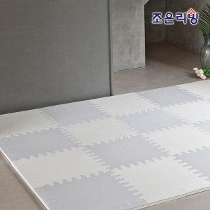 퍼즐매트 그레이 50x50cm 사각8장 / 놀이방 유아 매트