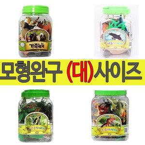 (대)사이즈 모형완구 공룡/곤충/어류/가축/파충류등