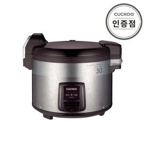 (현대Hmall)(공식) 쿠쿠 30인용 대용량 일반보온밥솥 CR-3031V