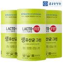 락토핏 식물발효 생유산균 그린 (프로바이오틱스) 3통