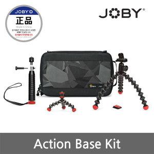 S_B Joby Action Base Kit/조비 액션캠 베이스 키트
