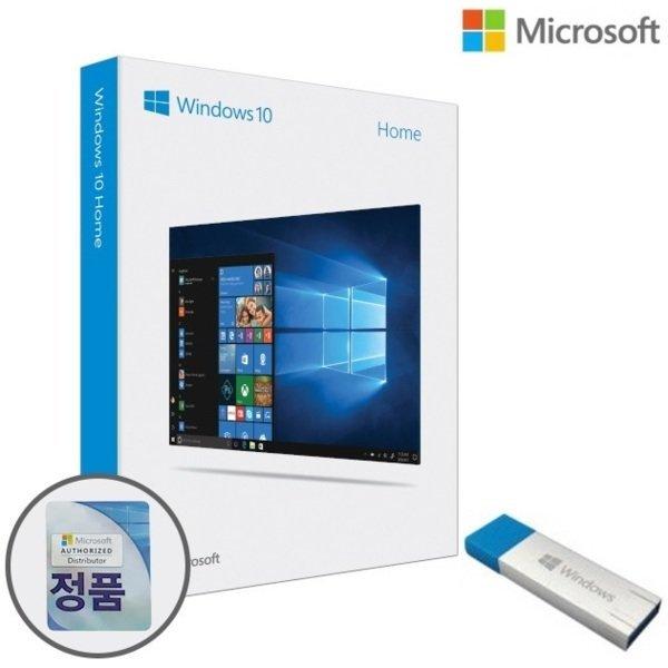 (GC) MS Windows 10 Home 처음사용자용 한글 FPP