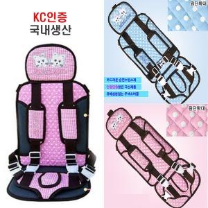 KC안전인증 영유아 카시트 보조 안전 벨트 시트