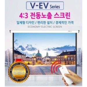 프로젝터인 전동노출형스크린(V-EV) 80/100/120