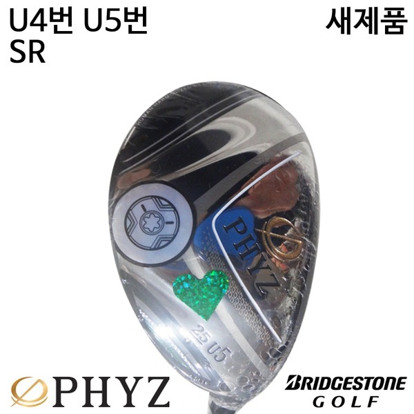 PHYZ 파이즈4 PZ-506U 유틸리티우드 새제품/KC골프
