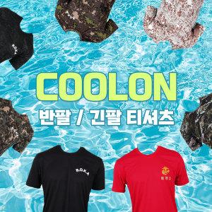 군인 티셔츠 속옷 모음전 로카티 기능성 팬티