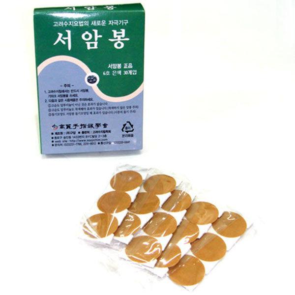 (한방의료)고려수지침학회 서암봉 6호 은색 30개/박스