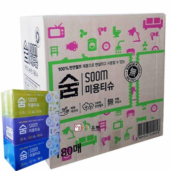 화장지/숨미용티슈(각티슈)180매x3개8팩박스-무료배송