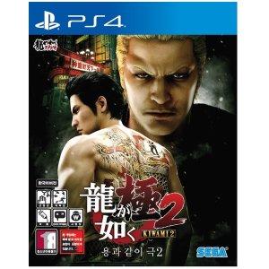 (PS4) 용과같이 극2 한글 정식발매 중고제품