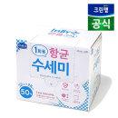 cleanwrap 크린랩 일회용 항균 수세미 (50매)
