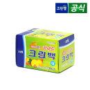cleanwrap 크린랩 컴팩트 크린백 30x45cm (대 100매)