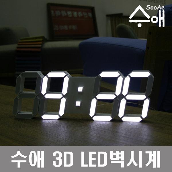 수애 3D LED벽시계 벽걸이시계/사은품증정