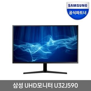 삼성전자 4K UHD U32J590 LED 고해상도모니터 화면분할