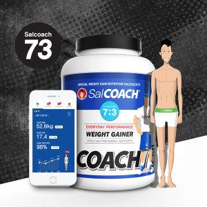 살찌는보충제/살코치73 체중증량 코칭앱 무료제공