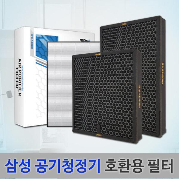 삼성 공기청정기 호환필터 5종 택1