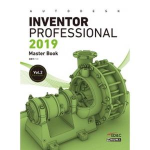 Autodesk Inventor Professional 오토데스크 인벤터 프로패셔널 2019 Vol.2 (부록CD1)
