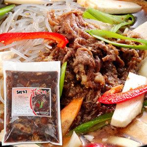 양념불고기 1kg/제육볶음 소불고기 돼지갈비 갈비찜