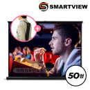 스마트뷰 시네마 스탠드 스크린 50형 / 스마트빔3