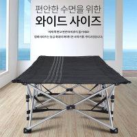 감각적인 디자인 우수한 성능 고급 침대의자 마약의자