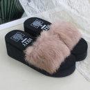 여성 겨울 털슬리퍼 통굽 털실내화 여자 털신발