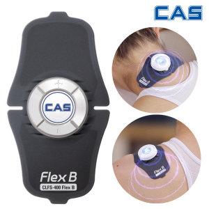카스 무선 저주파자극기 CLFS-400 Flex b(의료기기)