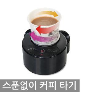 종이컵에 커피믹스 믹스커피 타는기계 NV22-CAFEMIX