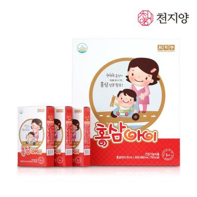 [천지양] 옥션-천지양 공동기획 홍삼아이 30포 어린이홍삼