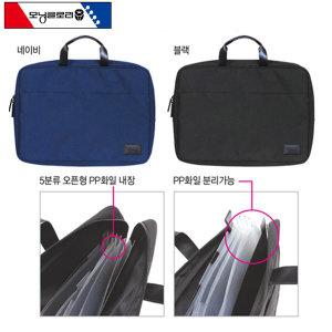 20000 도큐멘트화일/도큐멘트서브백/서류가방