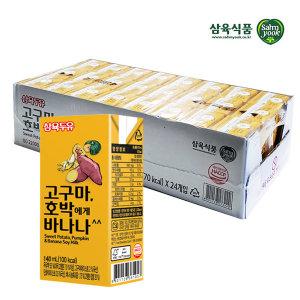 삼육 고구마호박에게바나나두유 140ml x 24팩