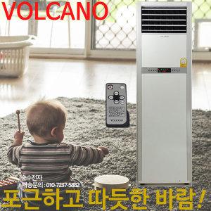 스탠드 전기 온풍기 VS-403/난방기/40평형/리모컨/s