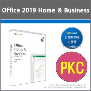 Office 2019 Home Business PKC 기업용 / 오피스2019.