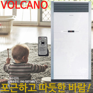 스탠드 전기 온풍기 VS-1003/난방기/100평형/리모컨/s