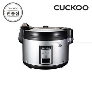 쿠쿠 CR-3521B 전기보온밥솥 35인용