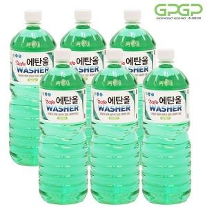 에탄올워셔액/워셔액/천연발효에탄올/최저가/1.8Lx6개