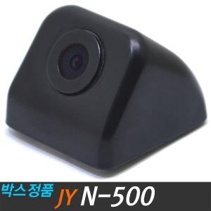 JY N500 후방카메라 100만화소 CCD급 자동차 네비설치