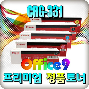 CRG-331 MF628CWZ정품토너 CRG331 LBP7110CW MF8284CW
