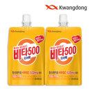 비타500 치어팩 250ml x 20팩/음료