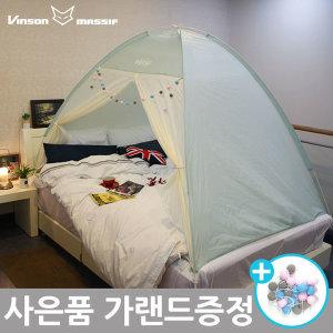 빈슨메시프 포그니 원터치 방한 난방 보온 텐트 (싱글)