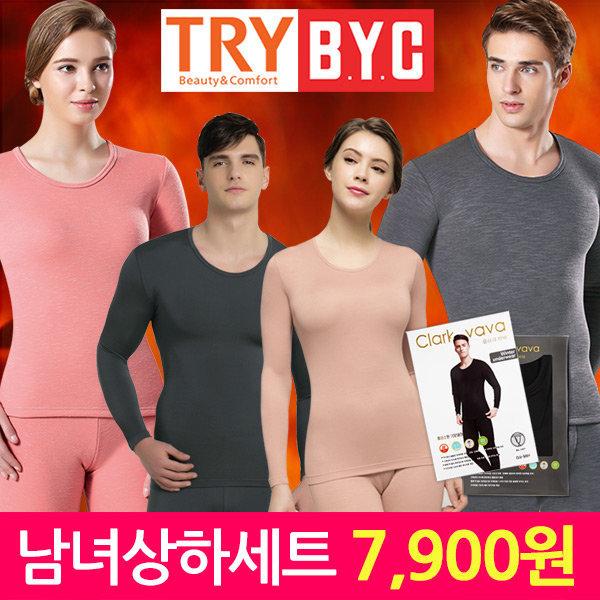 내복/세트/내의/발열/기모/남성/여성/남자/여자
