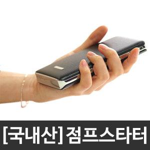 스마트/국산/3년무상AS/보조배터리/점프스타터