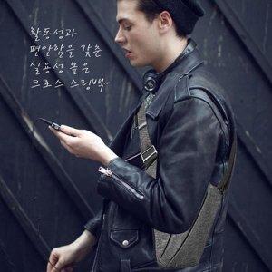 BS-100Y 남자 캐쥬얼 크로스백 대학생 정장 메신저백