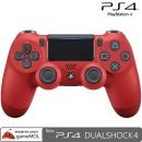 PS4 소니 듀얼쇼크4 무선컨트롤러 마그마 레드 / 신형