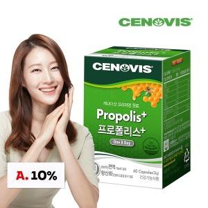 프로폴리스+ (60캡슐/60일분) +쿠폰